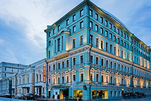 Отель «Golden Apple Boutique Hotel»